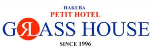 プチホテル グラスハウス